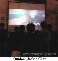 Jackie Film shown outside in Fuzhou at night