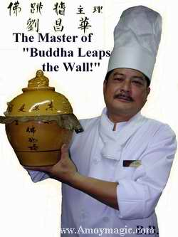 Famous chef of Buddha Leaps the Wall Soup in Fuzhou
