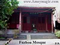 Fuzhou Qingjing Mosque ancient Muslim gathering place