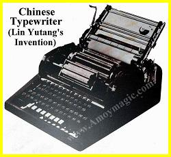 Lin Yutang invented this Chinese typewriter