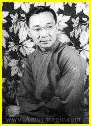 Lin Yutang Internationally Acclaimed Chinese Author