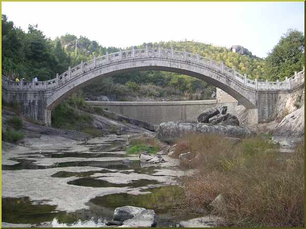 Bridge at Putian Xianyou's Nine Carp Falls