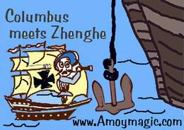 Columbus in Santa Maria meets Chinese Admiral Zhenghe in giant Chinese treasure ship