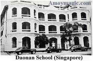 Tan Kah Kee supported many schools in China and overseas, including English-language schools such as Raffles, and the Anglo-Chinese school of Singapore