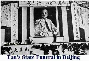 A state funeral was held for Tan Kah Kee in Beijing