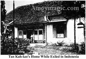 Tan Kah Kee's home while exiled in Indonesia