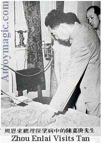 Zhou Enlai visited the ailing Tan Kah Kee in Beijing