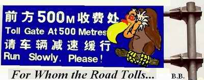 "Fujian Toll Sign: ""Run Slowly, Please!""  I guess they take a toll even on joggers?"