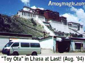 One of my favorite photos--Toy Ota parked in front of the Potala Palace after the 2 month drive from the coast