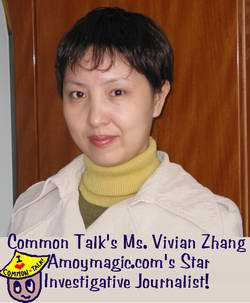 Ms. Vivian Zhang Star Investigative Journalist!  Congratulations on her new baby!
