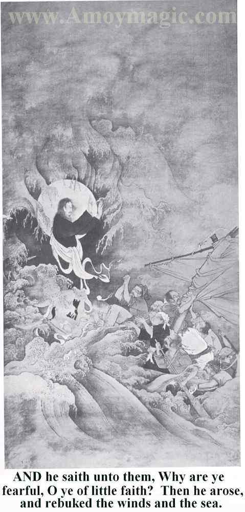 The Life Of Christ By Chinese Artists 1938