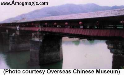 Donguang Bridge, in Yongchun, Quanzhou,