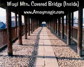 Inside Chinese wooden covered bridge in Wuyi, Fujian Province