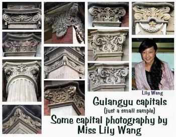 Lily Wang's photos of gulangyu capitals