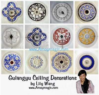 Lily Wang's photo of Gulangyu ceiling decorations