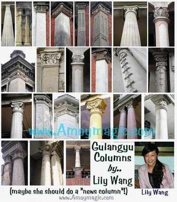 Gulangyu column Photographs by Lily Wang