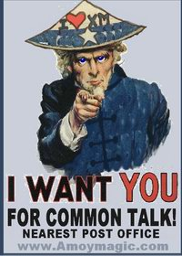 Common Talk needs YOU!  As reader, writer, language consultant, deng deng