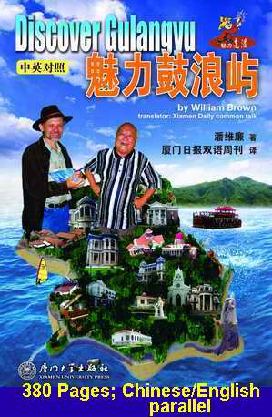 Cover of Discover Gulangyu Guide to Kulangsoo Kulangsu Koolongsu