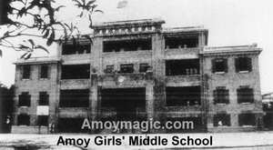 Amoy Girls' Middle School Pitcher 1912 In and about Amoy