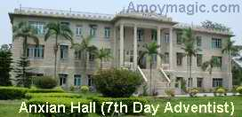 Anxian Hall 7th day adventist gulangyu island