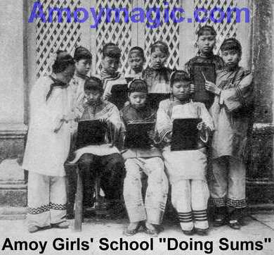 Amoy Girls' School students doing sums