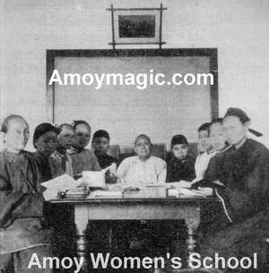 Amoy Women's School 19th century black and white photo