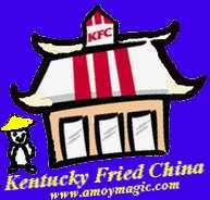 KFC = Kentucky Fried China