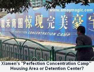 xiamen perfection concentration camp --and here they complain about the Japanese?