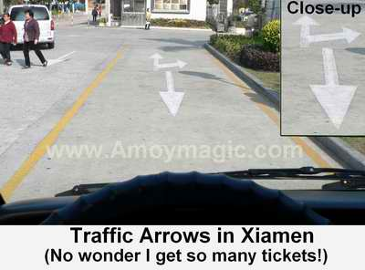 xiamen traffic arrrows -- which way do I go?