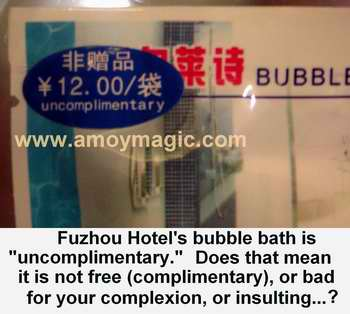 uncomplimentary bubble bath in Fuzhou hotel