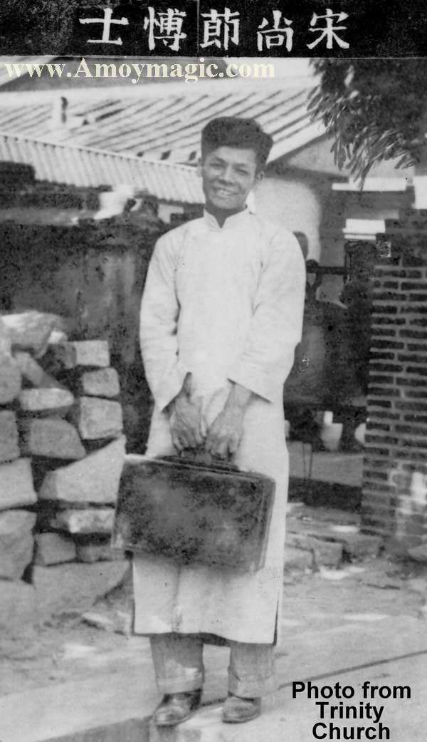 Photograph of John Sung One of the twentieth century's greatest preachers or evangelists