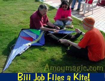 Click Here to read about Bill Job of Meixia, a glass company, Loibeth King, and Caleb Parette try to figure out how to get this kite in the air on the Island Ring Road, Xiamen (Easter Sunday)