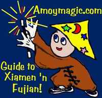 Guide to Xiamen and Fujian China