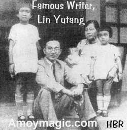 Lin Yutang and family on Gulangyu Islet