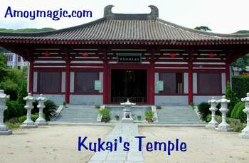 Kukai temple visited by Japanese pilgrims every year