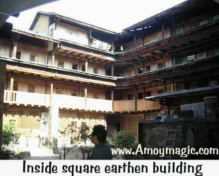 Square Earthen Building -- a square round house?  :)