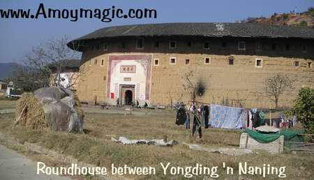 Roundhouse complex between Yongding and Nanjing