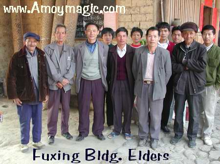 Fuxing Building Elders