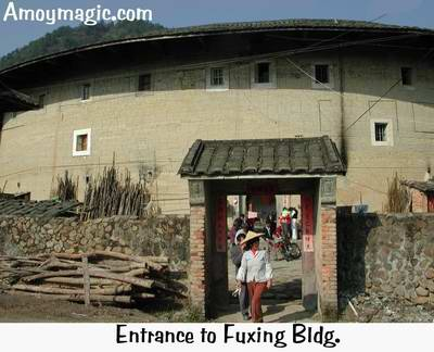 Entrance to Fuxing Round Earthen House