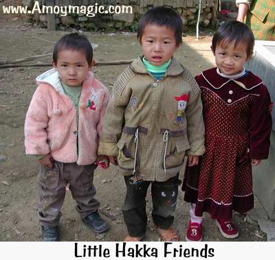 Little Hakka Friends at  Hakka Round House