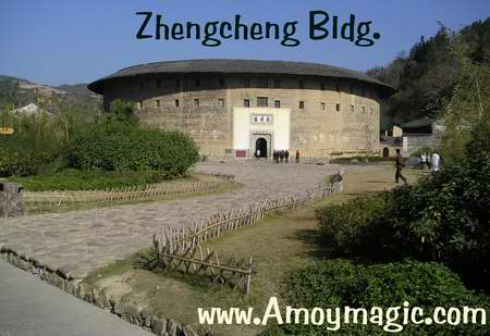 Zhengcheng Castle is officially the number one tourist attraction