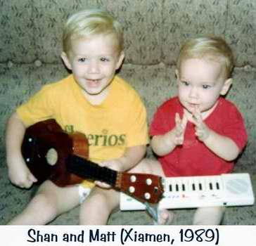 Shannon and Matthew already musicians in 1989!