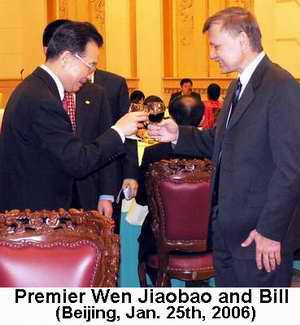 In January, 2006, I was honored to meet with Premier Wen Jiaobao in Beijing at Chinese New Year, and to have dinner afterwards