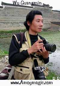 Wu Guangmin, famous Wuyi Mountain photographer, has photographed everything from architecture and king cobras in combat to the Queen of the Netherlands (when she visited Wuyi Mountain)