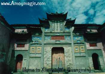 Beautiful ancient architecture in Xiamei Village, Wuyi Mountain, Fujian Province